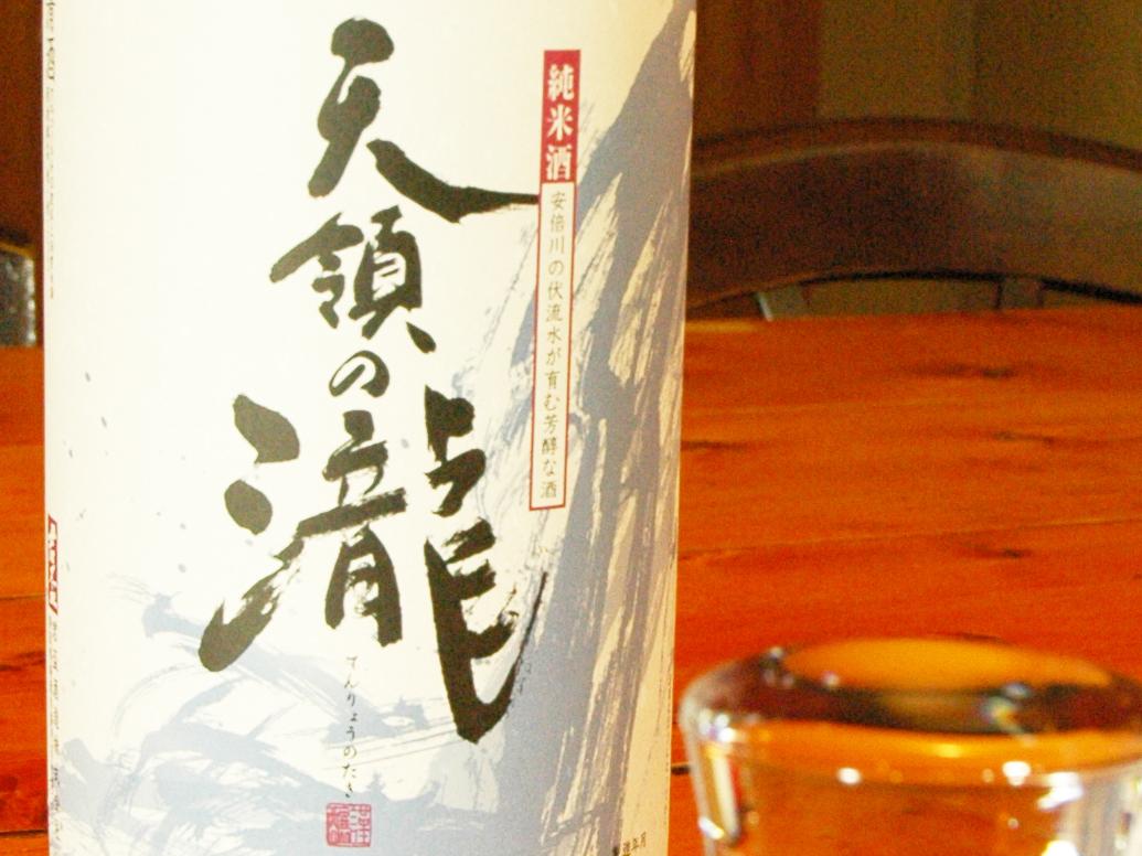 プレミア焼酎&地酒